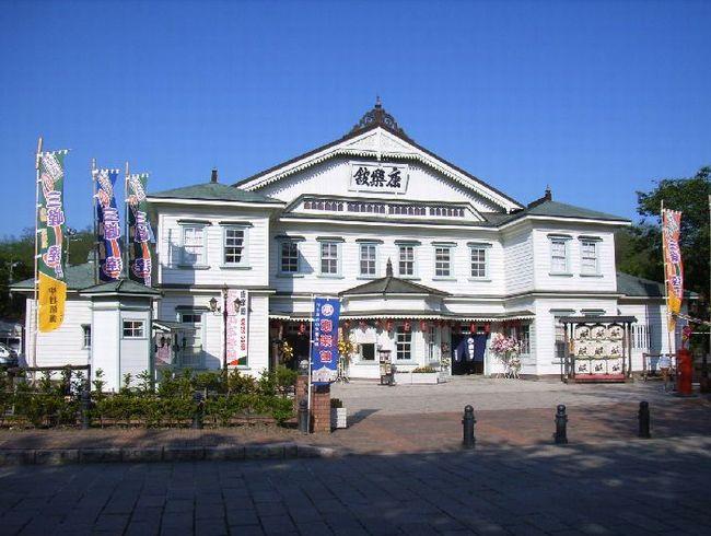 小坂町・康楽館