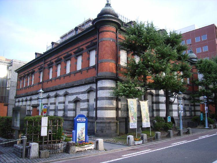 銀行・金融施設